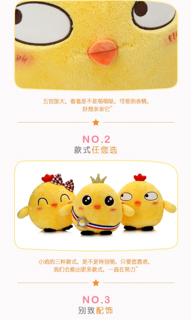 小黃雞790_03.jpg
