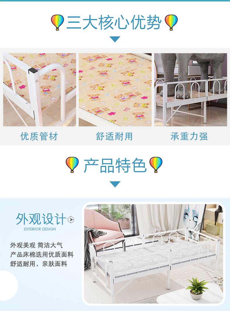 曙亮折叠床儿童床带护栏男孩单人床女孩公主床家用简易拼接小孩床商品详情图