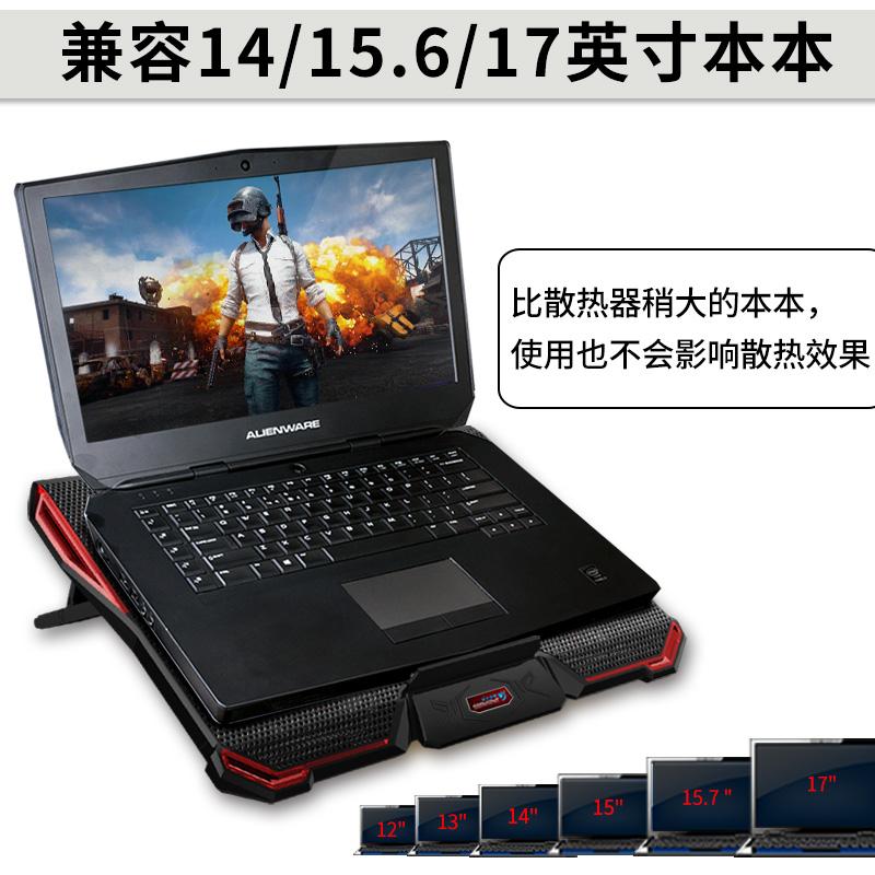 Cool ice magic 4 game alien laptop radiator base 15 6