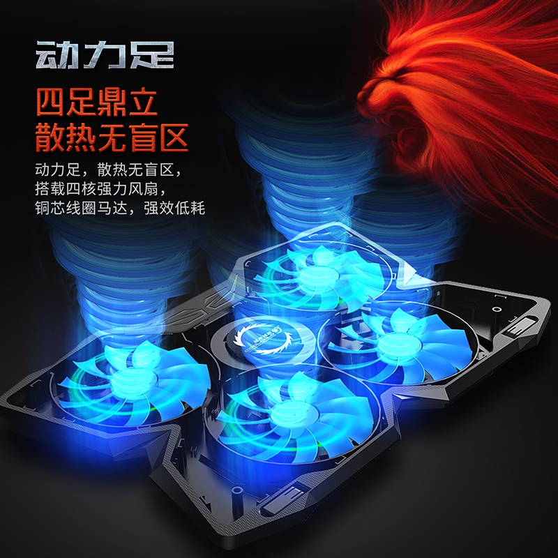 More and more cool ice magic 2 alien notebook radiator base