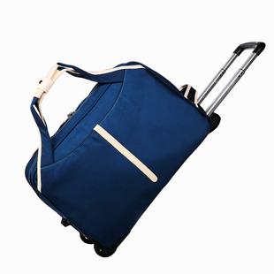 拉杆包男女旅行包旅行袋韩版拉杆袋