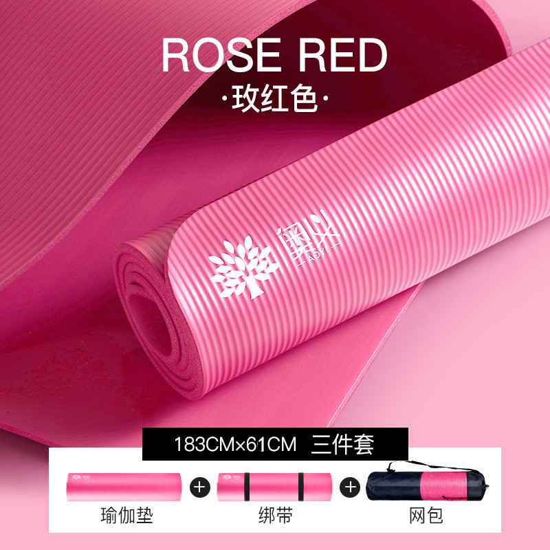 Rose red - width 61cm [gift * net bag + bundle] (portable version)