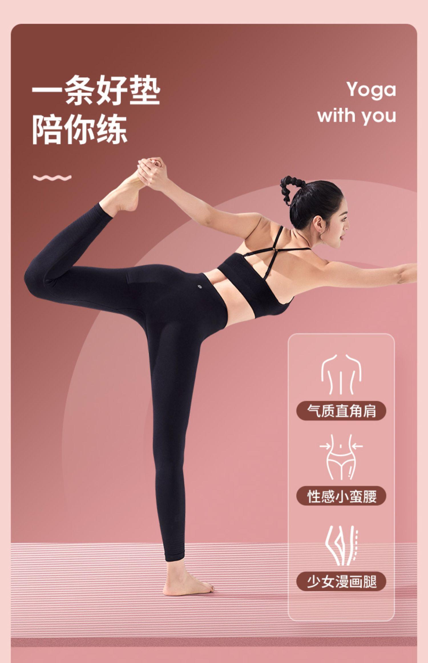 【奥义】多功能加厚加宽无味舞蹈健身瑜珈垫4