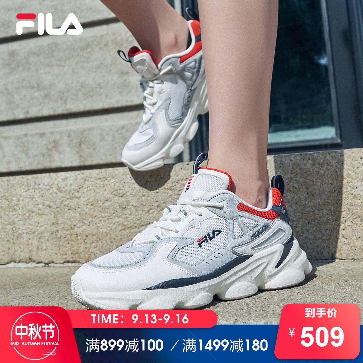 FILA Fila old shoes men and women
