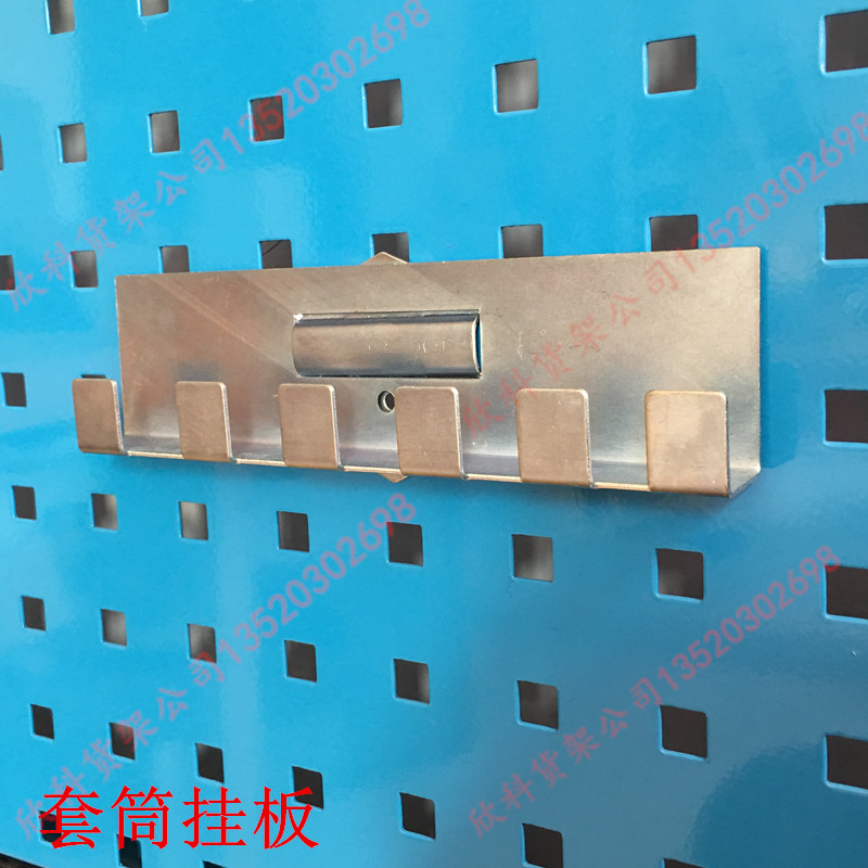 Hardware tool rack square hole plate hole hole plate metal sleeve and hook for hanging plate & USD 4.71] Hardware tool rack square hole plate hole hole plate metal ...