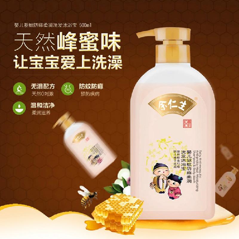 USD 24.64] Eu Yan health baby repellent anti-prickly heat soft ...