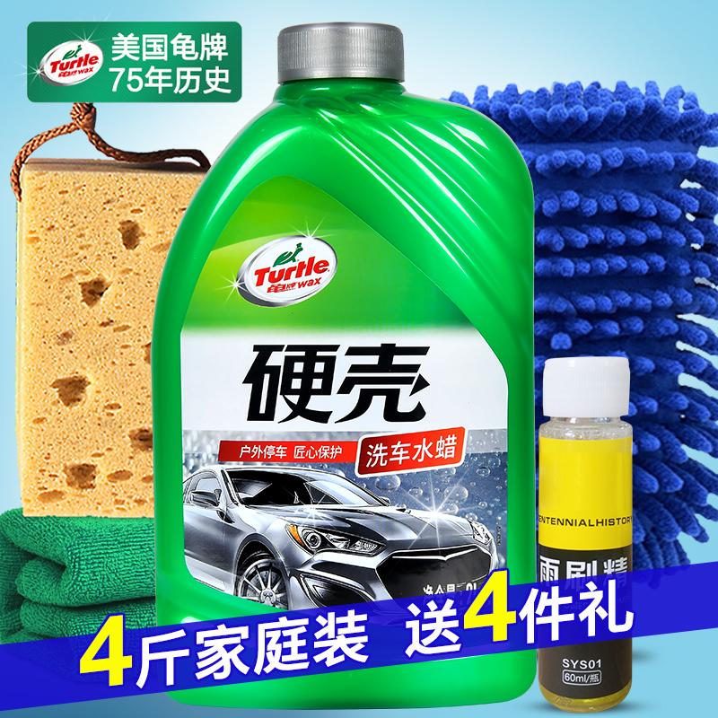 龟牌汽车洗车液水蜡泡沫清洁清洗剂专用强力去污上光蜡水白车镀膜