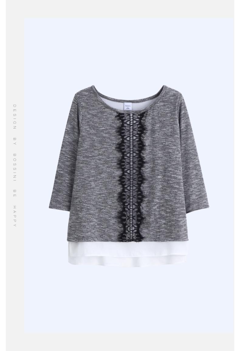 Quần áo nữ Bossini  23698 - ảnh 1