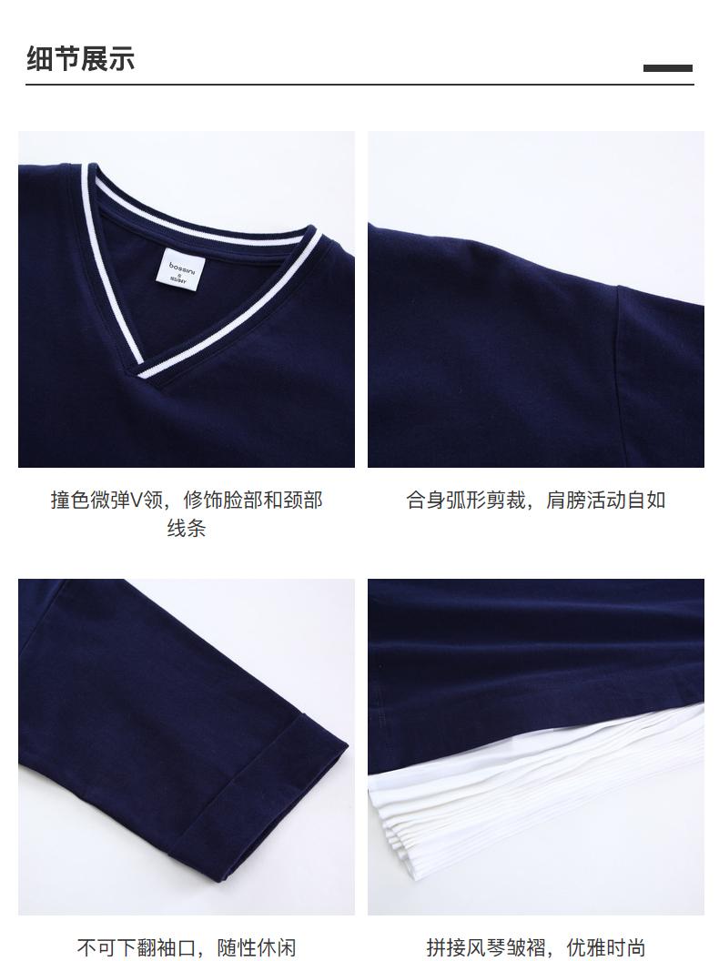 Quần áo trẻ em Bossini 18V 223611000  23023 - ảnh 15