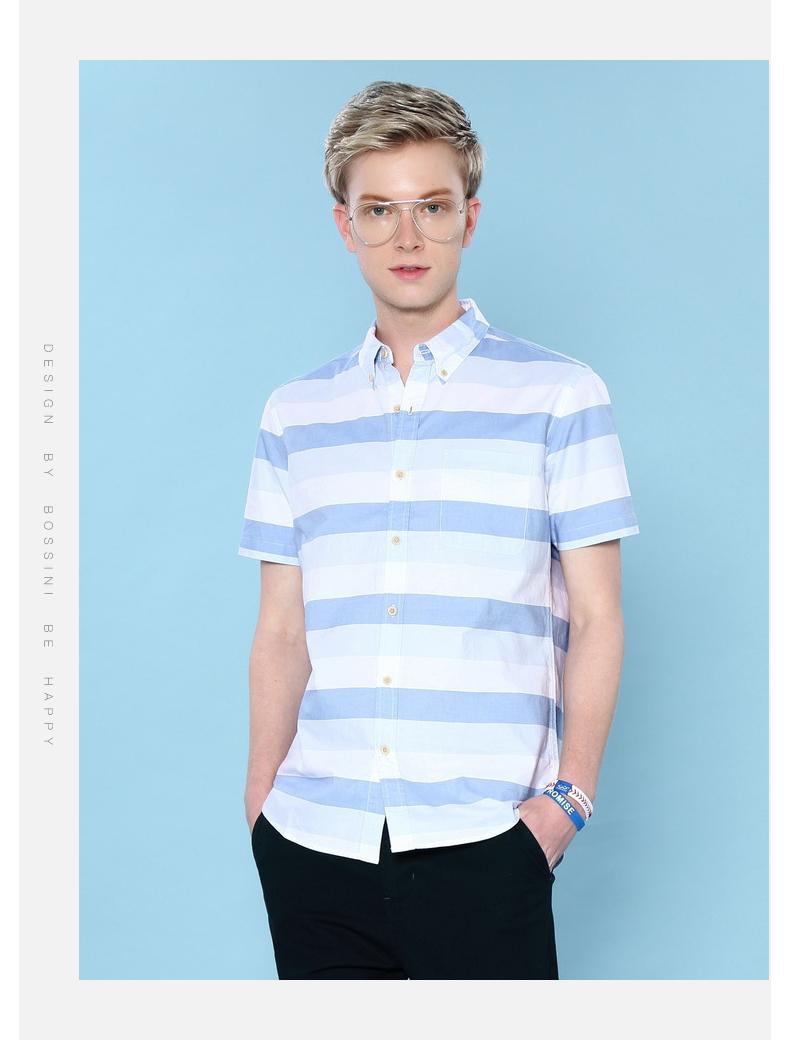 Quần áo nam Bossini  23520 - ảnh 1