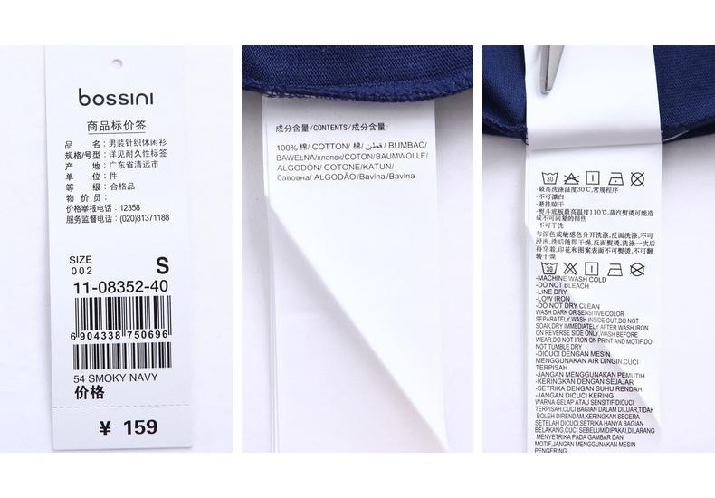 Quần áo nam Bossini  23259 - ảnh 22