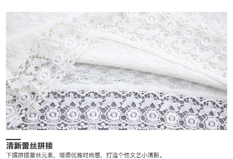 Quần áo nữ Bossini  23685 - ảnh 7
