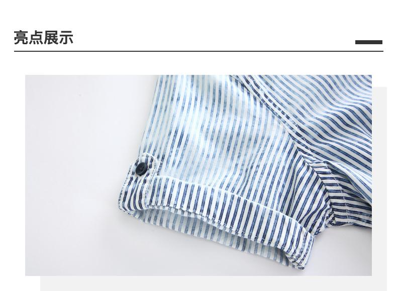 Quần áo nam Bossini  23367 - ảnh 15