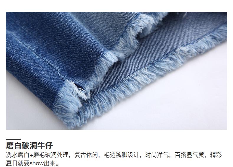 Quần áo nữ Bossini  23804 - ảnh 16