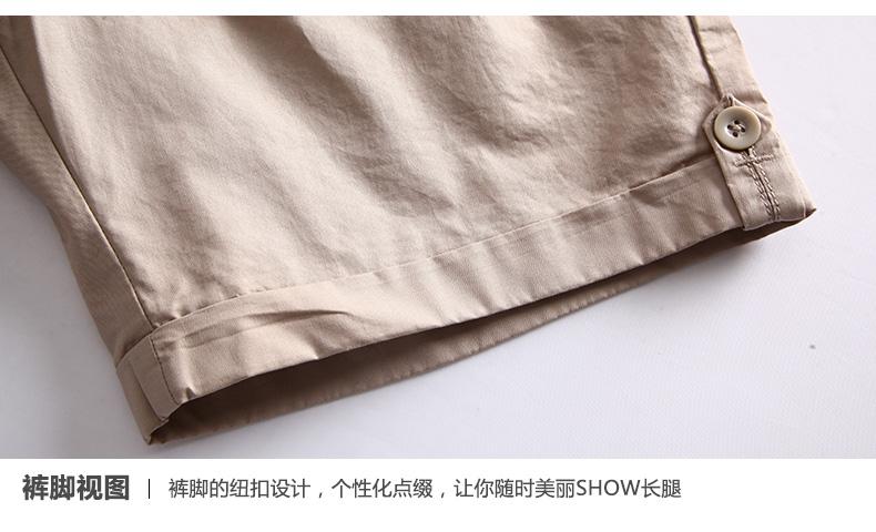 Quần áo nữ Bossini 17chic021210040  23822 - ảnh 15