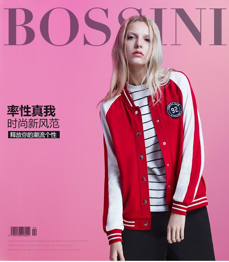 Quần áo nữ Bossini  23663 - ảnh 1