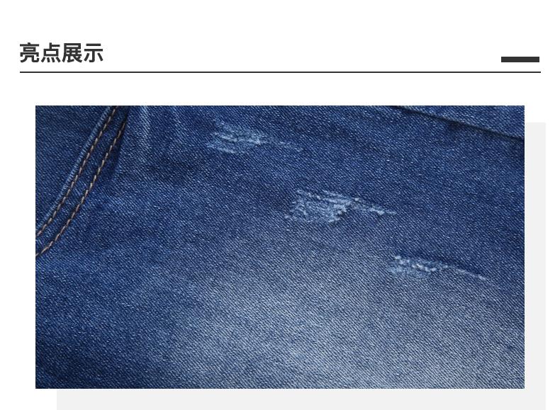 Quần áo nữ Bossini  23804 - ảnh 15