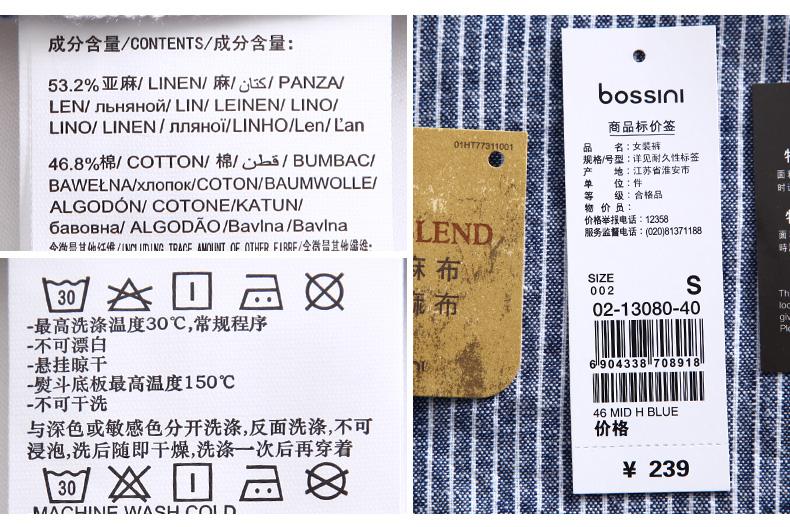 Quần áo nữ Bossini  23644 - ảnh 14