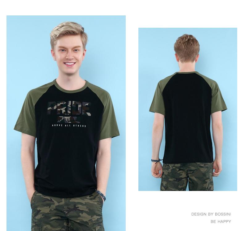Quần áo nam Bossini  23505 - ảnh 12