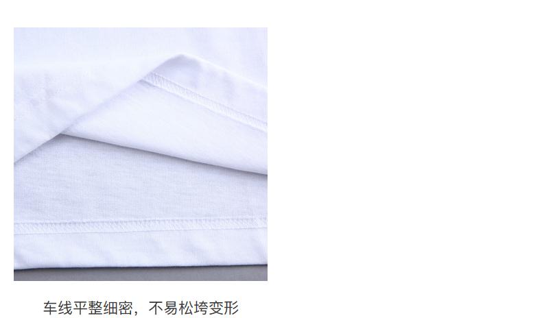 Quần áo nam Bossini  23391 - ảnh 13