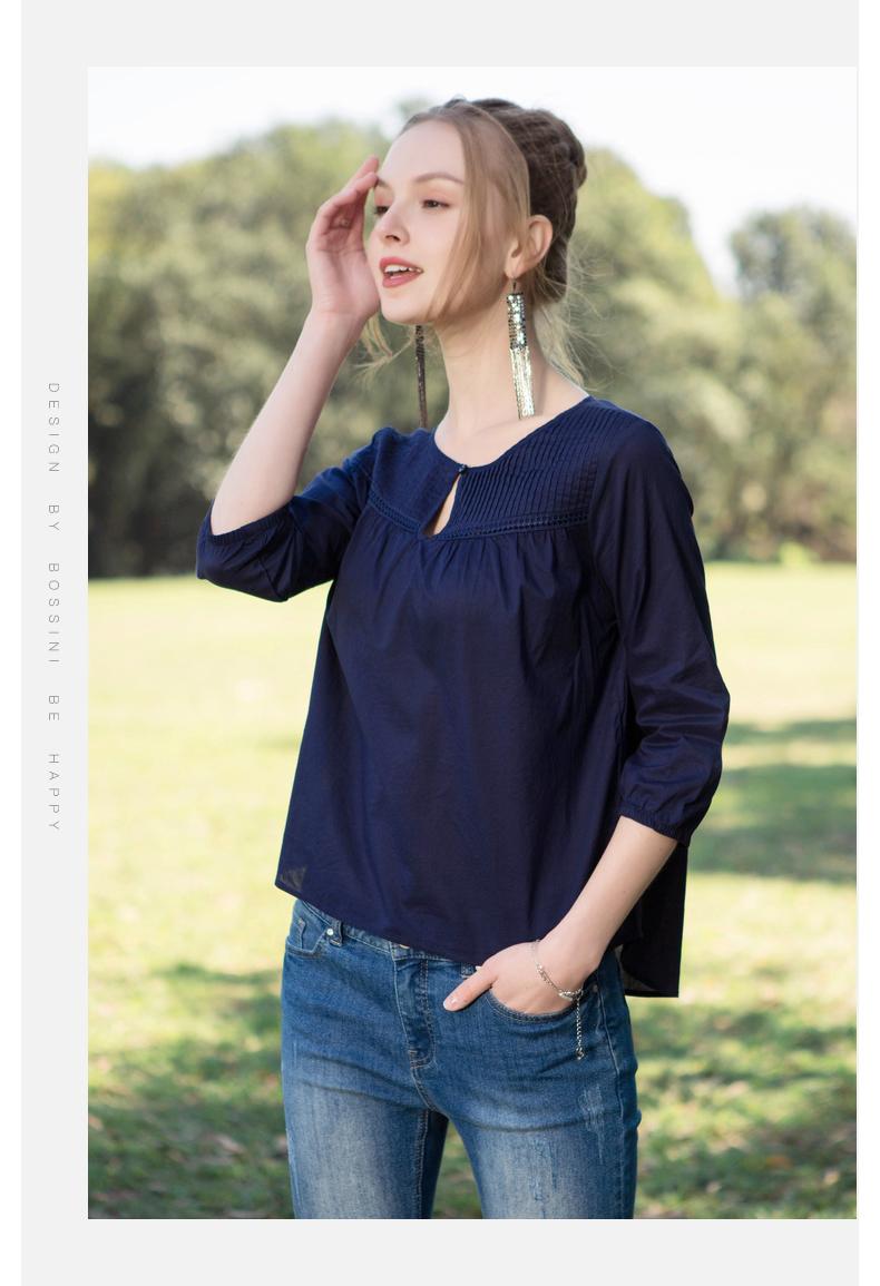 Quần áo nữ Bossini  23795 - ảnh 1