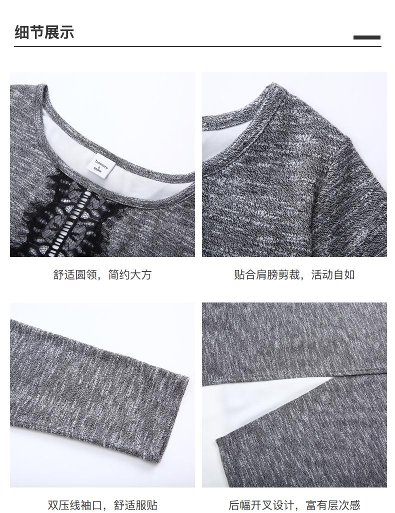 Quần áo nữ Bossini  23698 - ảnh 12