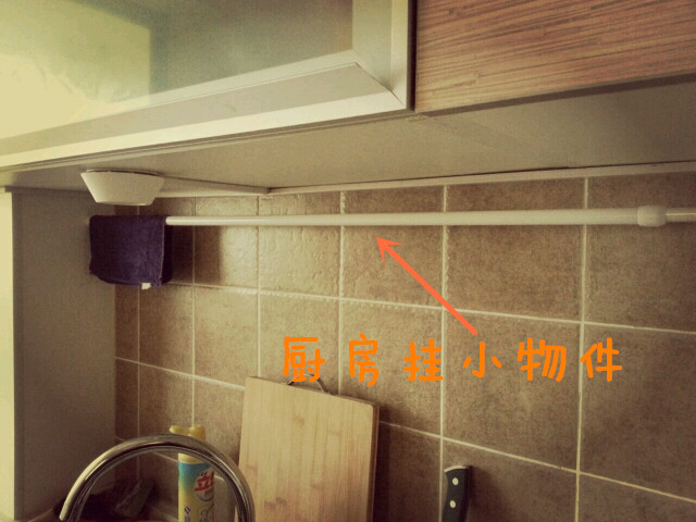 White paint telescopic rod free installation shower curtain rod ...