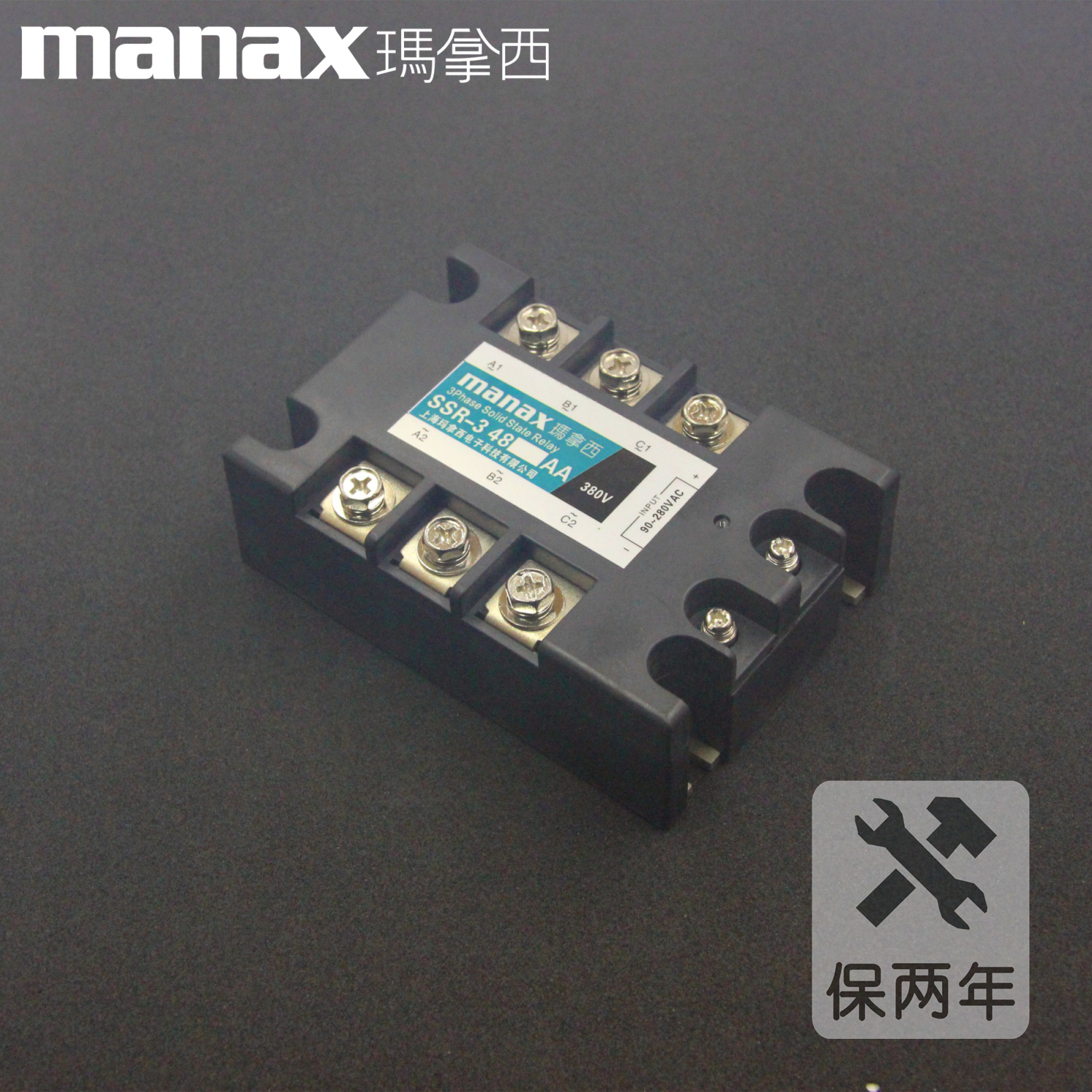 Usd 4277 Three Phase Solid State Relay Ac Control Ssr 34880 For Series 80aa Manassee