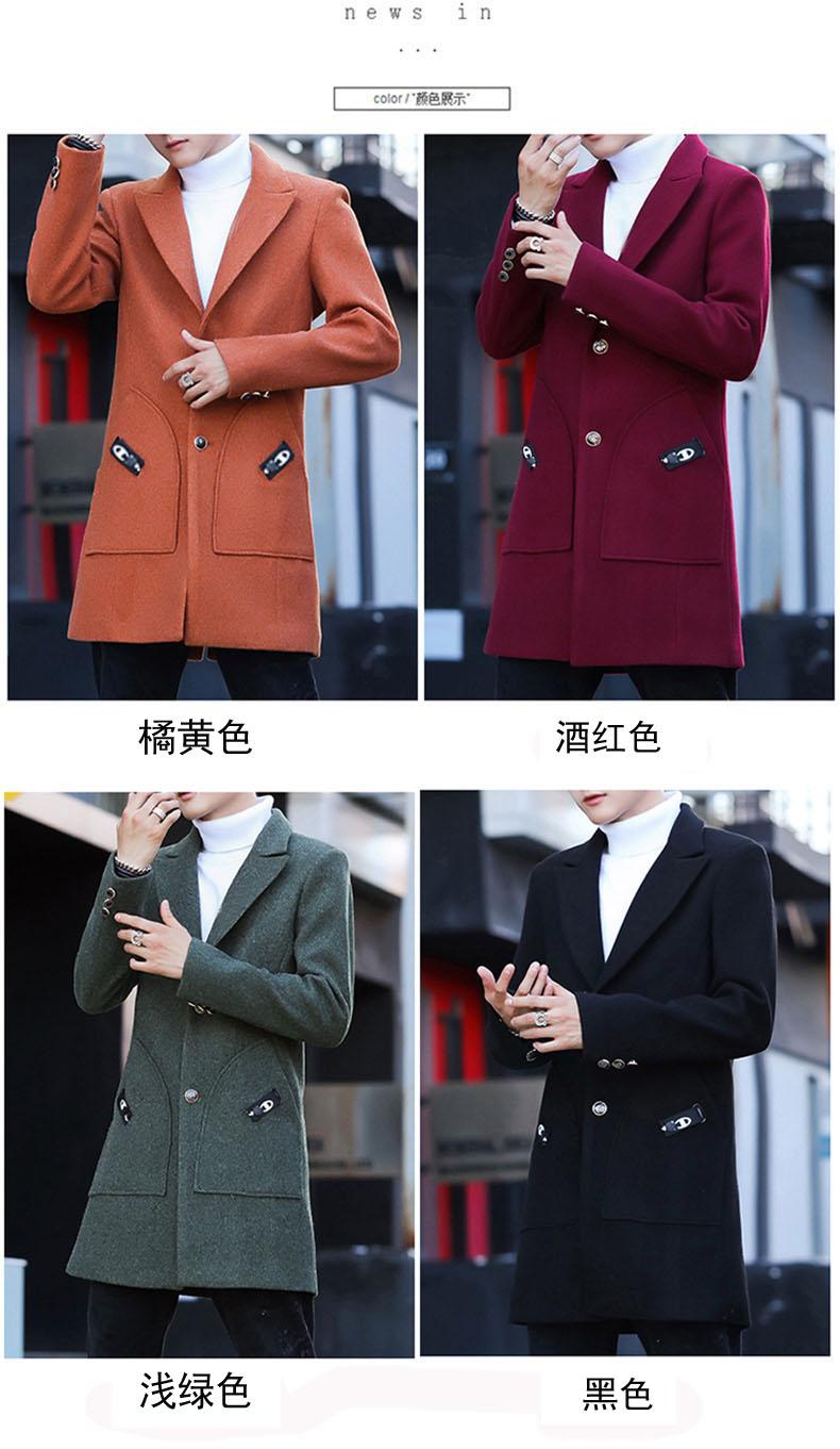 Men's wool coat in the long hair coat men's youth Korean version of the trend Chunqiu Nizi windshield man 58 Online shopping Bangladesh