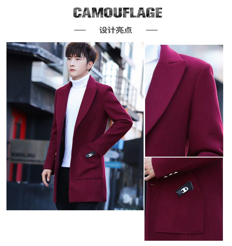 Men's wool coat in the long hair coat men's youth Korean version of the trend Chunqiu Nizi windshield man 55 Online shopping Bangladesh