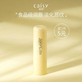Moisturizing and moisturizing lips, lip care, dry lips, dry lipstick, dead skin, male lipstick.
