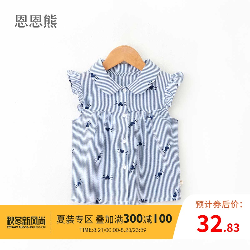 ENN bear girl striped fly sleeve T-shirt summer 2019 new female baby 1 foreign 3 years old 5 lapel print shirt