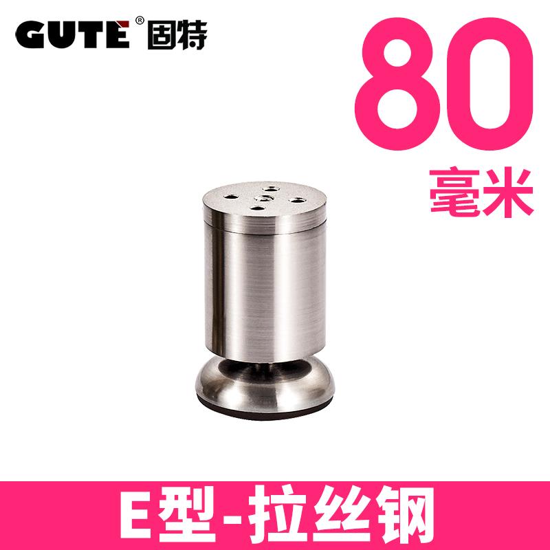 Цвет: E-матовая сталь 8