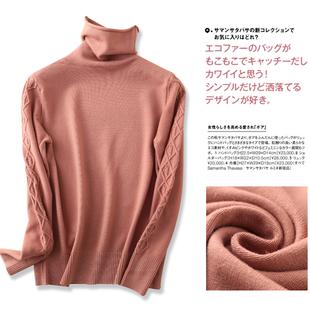 魅侣-秋冬韩版堆堆领保暖毛衣