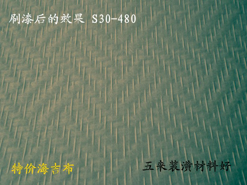 Цвет: с30-480