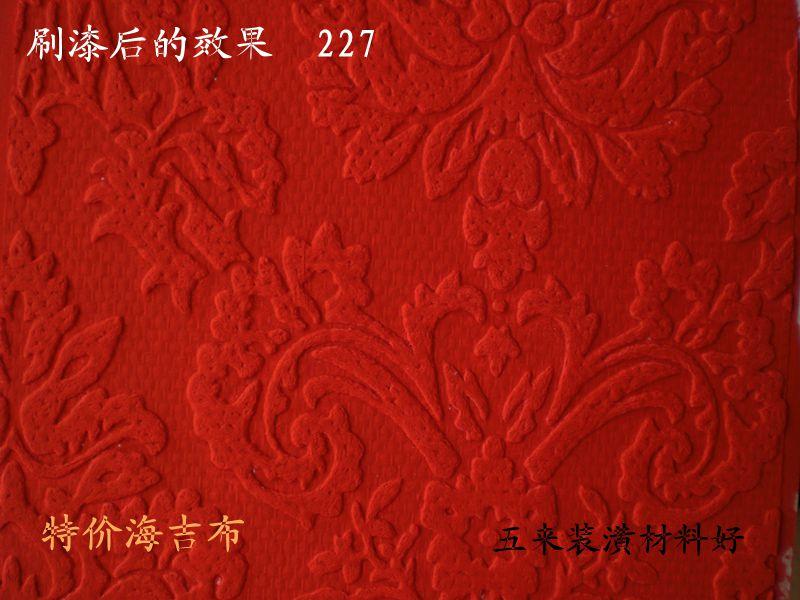 Цвет: 227