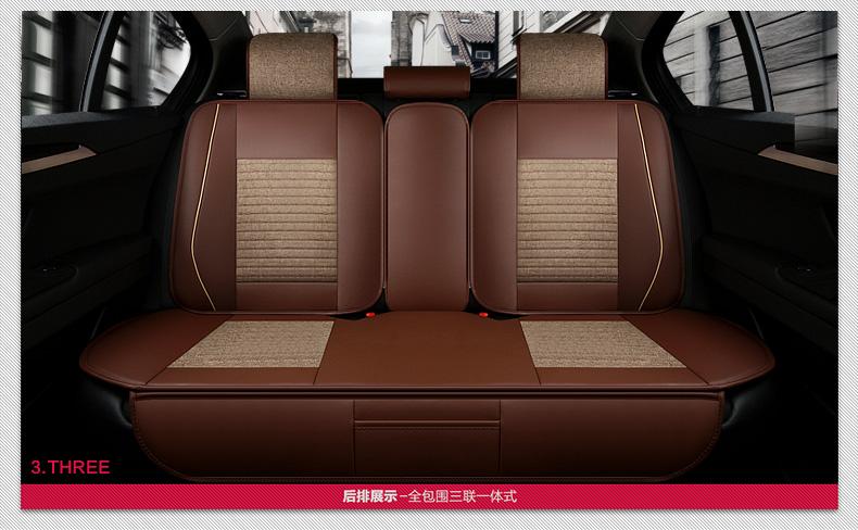 四季通用汽车座套亚麻布艺全包小车座椅套夏季车垫套新款专用坐垫 -图片