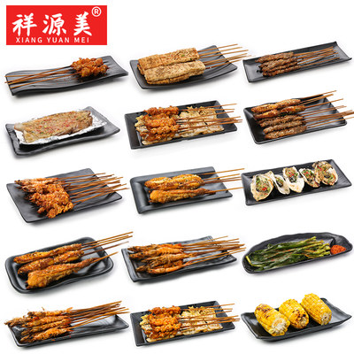 Black Melamine Barbecue Tableware Special Plate Rectangular Skewers Plate Creative Plate Commercial Plate Restaurant Plate