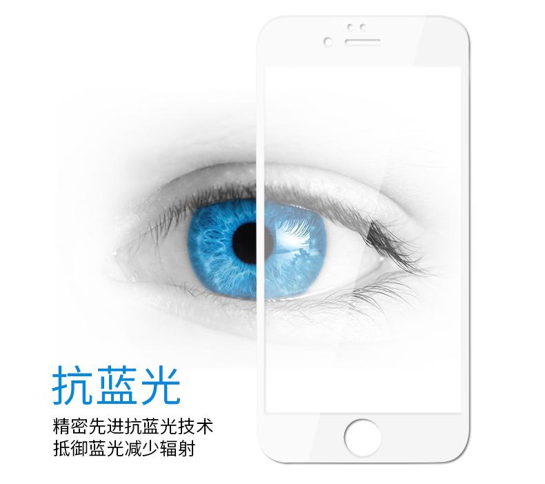 苹果x钢化膜6s/12/7plus/8/8p/6全屏xr抗蓝光11pro/iPhonexsmax详情图片26
