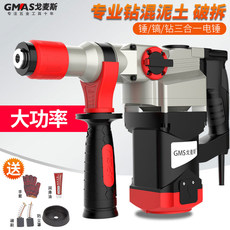 Hammer hammer drill impact drill home multi-function dual-use industrial-grade high-power electric tools turn concrete