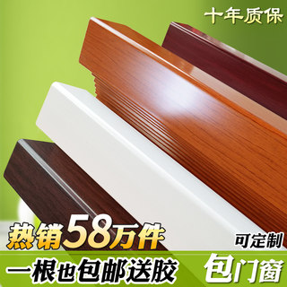 Corner strips, corners, corner protection, living room wall, right-angle bumper, imitation solid wood tile, edge banding, corner line decoration