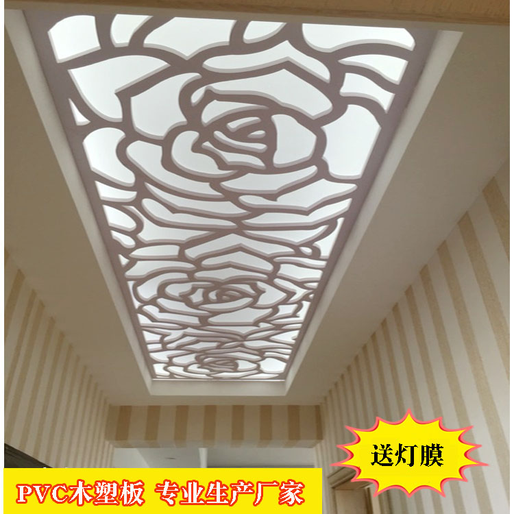 How To Cut Plastic Ceiling Light Panels | Mail Cabinet