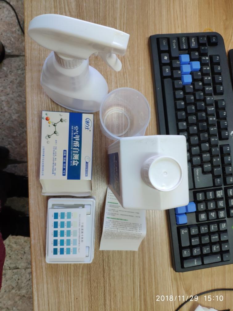 家庭除甲醛喷雾评测——江苏理工学院生物酶实验室研制