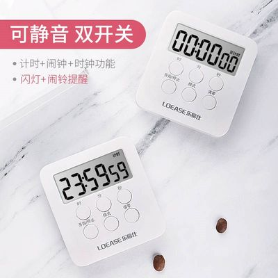 Timer reminder for students to do questions silently to study for postgraduate entrance examination Fan Zhongqi electronic time management countdown kitchen