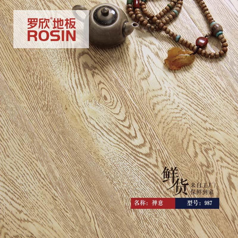 Золотой рис Zen 987( бесплатная доставка по китаю )сцепление принт