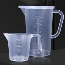 加厚量杯量桶食品级塑料透明带刻度