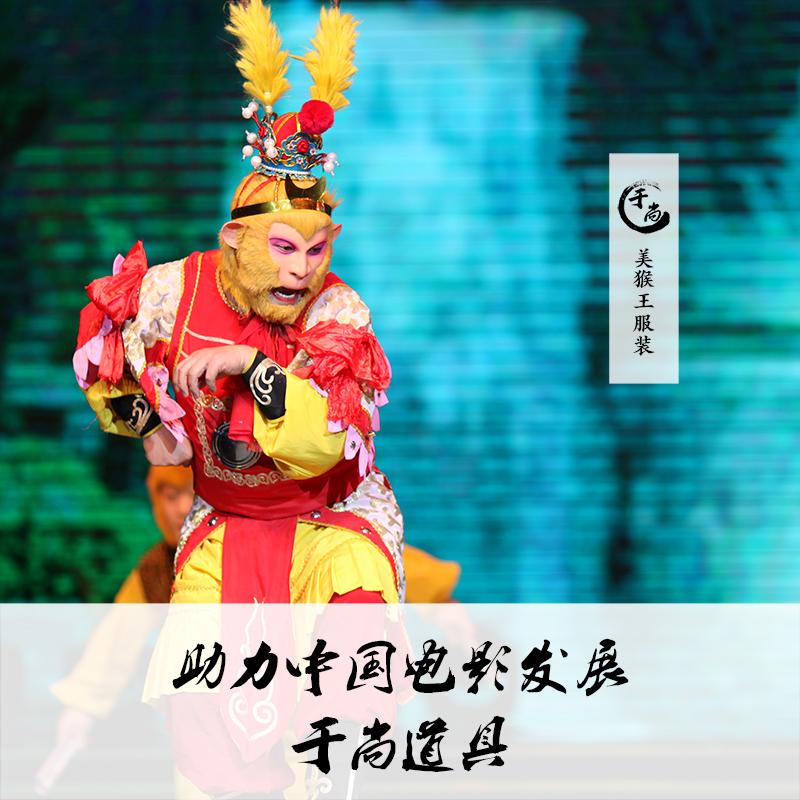 Детский карнавальный костюм Huchant