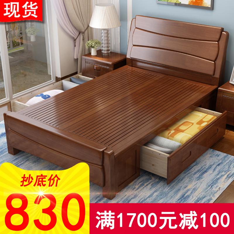 1.35米床全实木单人床1.2米 成人经济型儿童1m橡木高箱储物1.5米
