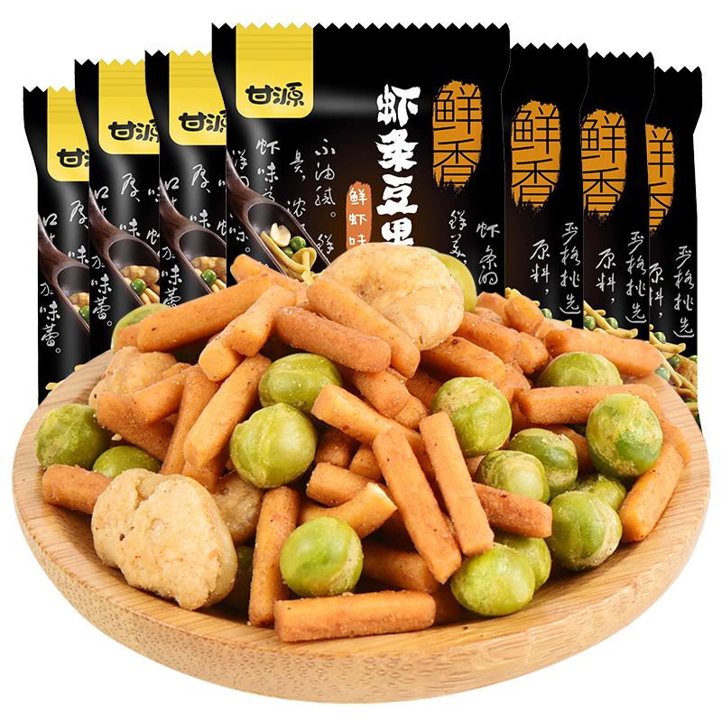 甘源牌鲜虾味烤肉味虾条豆果50包 坚果炒货蚕豆零食小包装小吃
