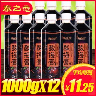 Напитки из сливы,  Династия цинь любовь кислота слива крем сконцентрировать 1kgx12 бизнес кислота слива суп сконцентрировать сок черный слива сок порыв напиток фруктовый сок напитки оптовая торговля, цена 1996 руб